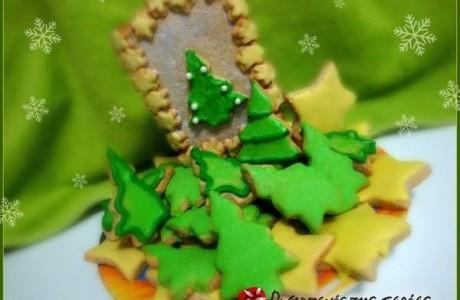 Χριστουγεννιάτικα μπισκότα από τον Σ. Παρλιάρο