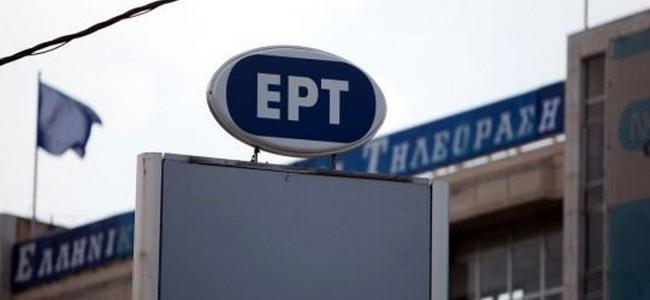 Δημοσιογράφοι της ΕΡΤ έφυγαν από την Ελλάδα για χατήρι του αυτιστικού παιδιού τους