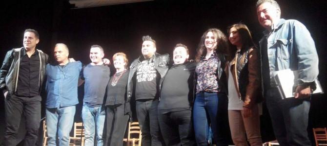 Μια απίστευτη συναυλία στο Θέατρο του Αναγνωστηρίου Αγιάσου με τη συμμετοχή του Πάνου Γαληνού.