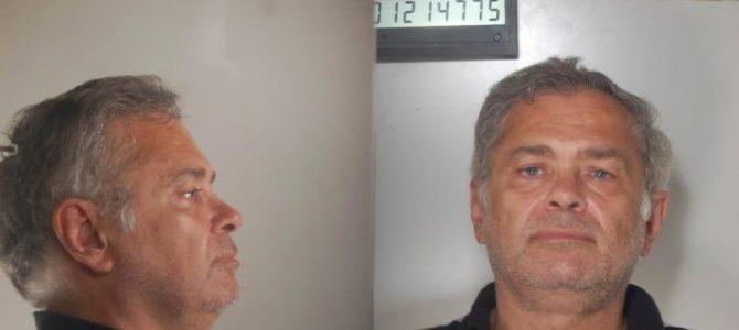 Σε Αθήνα και Θεσσαλονίκη η δράση του – Είχε καταφέρει να αποσπάσει από θύματά του 2.510 ευρώ