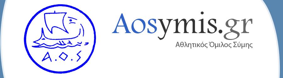 aosymis.gr