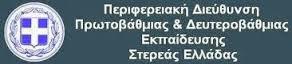 e-yliko_logowidth=