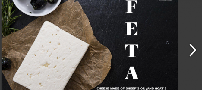A brief history of feta cheese