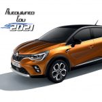 ΤοRenaultCaptur«Αυτοκίνητο του 2021» για την Ελλάδα