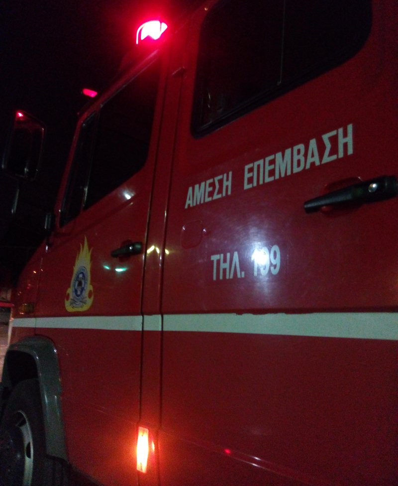 Περίπου στις 03:00 τα ξημερώματα κλήθηκε η Πυροσβεστική να επέμβει για την κατάσβεση φωτιάς σε αυτοκίνητο.