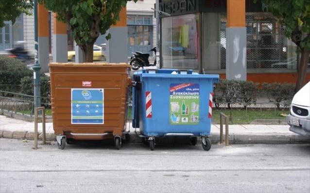 Ανακοινώσεις με συστάσεις προς τους δημότες για τη διαχείριση των απορριμμάτων, εξέδωσαν οι Δήμοι Βριλησσίων, Πεντέλης και Χαλανδρίου.
