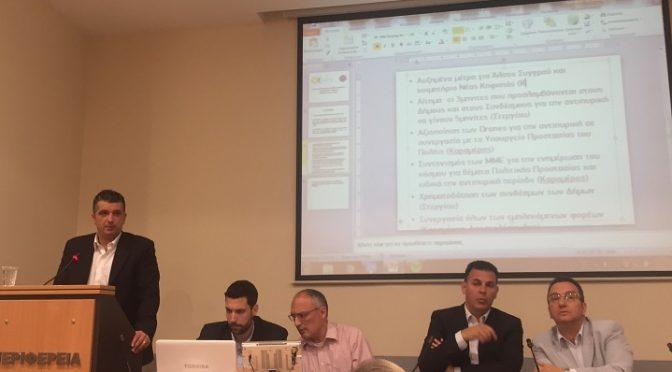 Στη συνεδρίαση του Συντονιστικού Οργάνου Πολιτικής Προστασίας (ΣΟΠΠ) της Περιφερειακής Ενότητας Βόρειου Τομέα Αθηνών υπό την προεδρεία του Αντιπεριφερειάρχη Βορείου Τομέα Γιώργου Καραμέρου, η οποία έγινε την Πέμπτη 27 Απριλίου 2017, παρευρέθηκαν ο Δήμαρχος Βριλησσίων Ξενοφών Μανιατογιάννης
