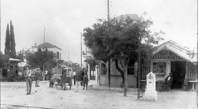 O σταθμός του τρένου (Σιδηροδρομική γραμμή Λαυρίου - Αγίων Αναργύρων), στην Αγία Άννα, στην οδό Παπανικολή, τη δεκαετία 1930 !