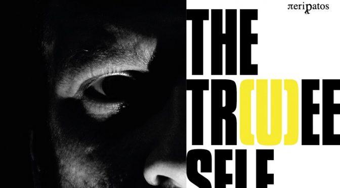 """Η εταιρεία πολιτισμού πeripatos διοργανώνει στο art room του Konio the bar την έκθεση """" The tr(u)ee self""""."""