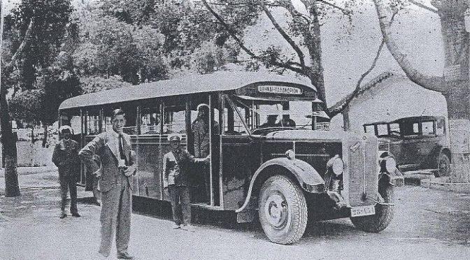 1931: ΤΟ ΛΕΩΦΟΡΕΙΟ ΤΗΣ ΓΡΑΜΜΗΣ «ΑΘΗΝΑΙ- ΧΑΛΑΝΔΡΙΟΝ»