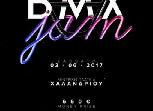Το Σάββατο 3 Ιουνίου, από 12.00 το μεσημέρι, στην κεντρική Πλατεία του Χαλανδρίου θα γίνει το μεγαλύτερο BMX event της χρονιάς!