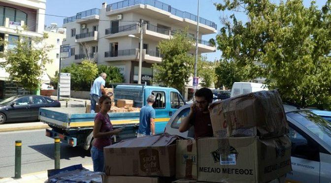 Χθες Τετάρτη εστάλησαν στο Κέντρο Αστέγων του Δήμου Αθηναίων από τον Οργανισμό Κοινωνικής Προστασίας & Αλληλεγγύης του Δήμου Βριλησσίων, κούτες με ιματισμό για ενηλίκους και εφήβους.
