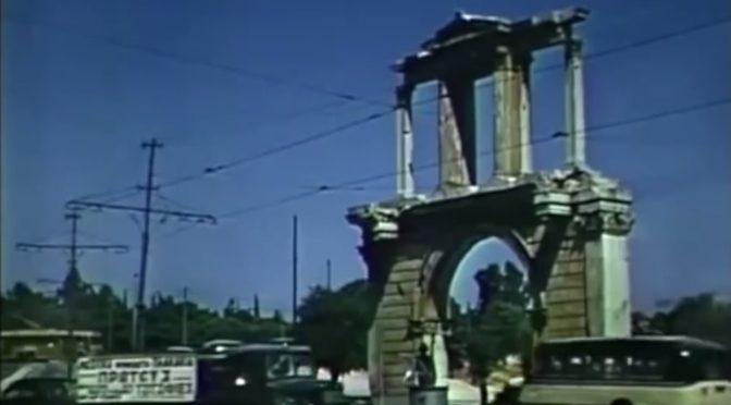 ΒΙΝΤΕΟ ΑΠΟ ΜΙΑ ΒΟΛΤΑ ΣΤΗΝ ΑΘΗΝΑ ΤΟΥ 1950- ΟΙ ΑΝΘΡΩΠΟΙ, ΤΑ ΣΠΙΤΙΑ, ΤΑ ΑΥΤΟΚΙΝΗΤΑ…