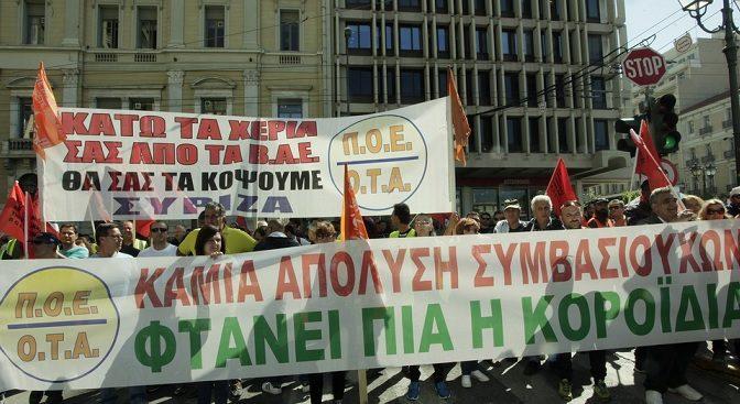 Στάση εργασίας για τους συμβασιούχους των δήμων προκήρυξε το Συνδικάτο ΟΤΑ Αττικής, για σήμερα Τρίτη 27 Μαρτίου 2018, από τις 11:00 έως τη λήξη του ωραρίου.