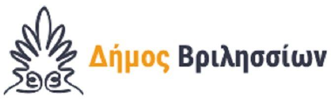 Η Αντιδημαρχία Παιδείας & Εθελοντισμού του Δήμου Βριλησσίων ενημερώνει τους δημότες ότι τα μαθήματα ξένων γλωσσών του ΔΗ.ΚΕ.ΜΕ. (Δημοτικό Κέντρο Μελέτης) ξεκινούν τη Δευτέρα 8 Οκτωβρίου 2018, στο 1ο Γυμνάσιο.
