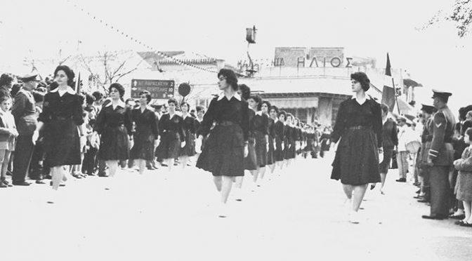 Παρέλαση των μαθητριών και των μαθητών (χωριστά τότε) του Γυμνασίου Χαλανδρίου.