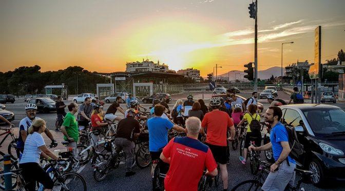 """Σήμερα, Τετάρτη 27 Σεπτεμβρίου 2017, η λέσχη """"Halbike"""" διοργανώνει ποδηλατική βόλτα σε Φιλοθέη - Ν. Ψυχικό."""