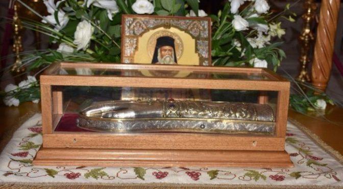 Την ευκαιρία να προσκυνήσουν το ιερό λείψανο του αγίου Νεκταρίου επισκόπου Πενταπόλεως, τεμάχιο του οποίου θα μεταφερθεί από την Αίγινα όπου φυλάσσεται, θα έχουν οι κάτοικοι του Αμαρουσίου αλλά και ολόκληρης της Αττικής.
