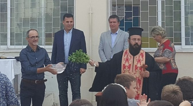 Το ανακοίνωσε ο Αντιπεριφερειάρχης Βόρειου Τομέα Αθηνών, Γ. Καραμέρος κατά τον αγιασμό, στο 1ο Δημοτικό Σχολείο Αμαρουσίου όπου παρευρέθηκε.