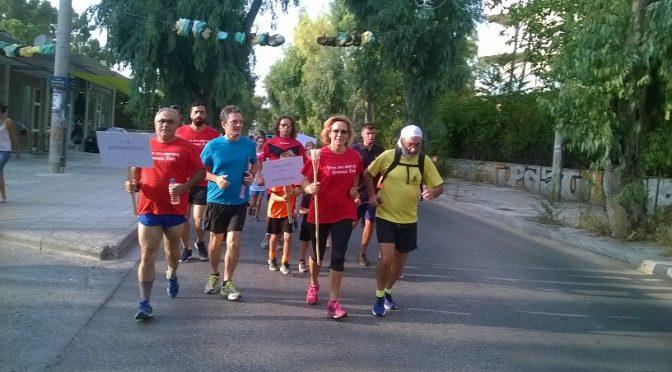 Με μεγάλη επιτυχία έγινε χθες η μεγάλη λαμπαδηδρομία του Δήμου Βριλησσίων για την αιμοδοσία.