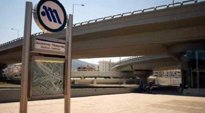 Δωρεάν πάρκινγκ στους σταθμούς του μετρό; Ξεχάστε το.