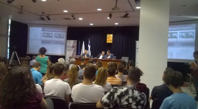Μια νέα εποχή στην εξυπηρέτηση του Πολίτη εγκαινιάζει ο Δήμος Αμαρουσίου εισάγοντας την ηλεκτρονική πλατφόρμα politis.maroussi.gr, μια σύγχρονη και καινοτόμο πλατφόρμα για κινητά τηλέφωνα και ηλεκτρονικούς υπολογιστές.