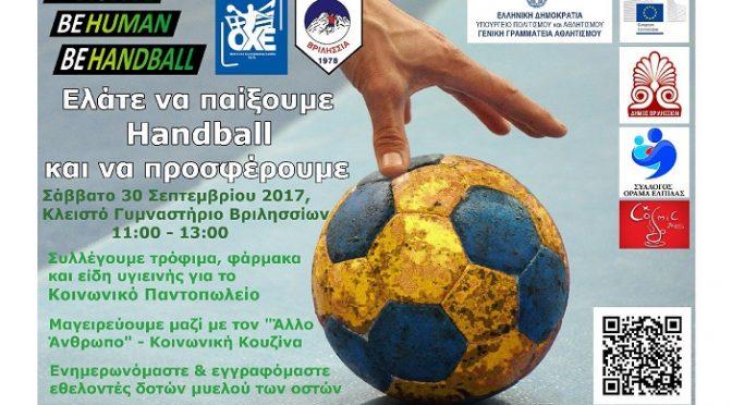Το Σάββατο 30 Σεπτεμβρίου και ώρες 11:00-13:00, θα πραγματοποιηθεί στο κλειστό γυμναστήριο Βριλησσίων γιορτή χάντμπολ στο πλαίσιο του ευρωπαϊκού προγράμματος Be Active.