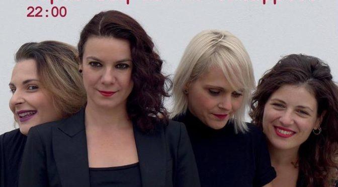 """Αύριο Παρασκευή 13 Οκτωβρίου και την επόμενη Παρασκευή 20 Οκτωβρίου οι """"Ανδριάνα Μπάμπαλη ☆ Quarderinas Quartet ღ BedRoomArtSessions"""" στο BABEL- Πυρήνας Τέχνης, στο Μαρούσι."""