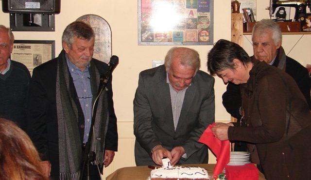 Τη Δευτέρα 29 Ιανουαρίου ο Πολιτιστικός Σύλλογος «ΛΑΛΗΤΑΔΕΣ» Βορείων Προαστείων έκοψε την πρωτοχρονιάτικη πίτα στην Ταβέρνα της ΛΕΥΚΟΘΕΑΣ στα Μελίσσια.