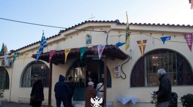 τελέστηκε χθες στον Ι.Ν. Αγίου Αντωνίου Βριλησσίων η Θεία Λειτουργία, προεξάρχοντος του Μητροπολίτη Θερμοπυλών κ. Ιωάννη.