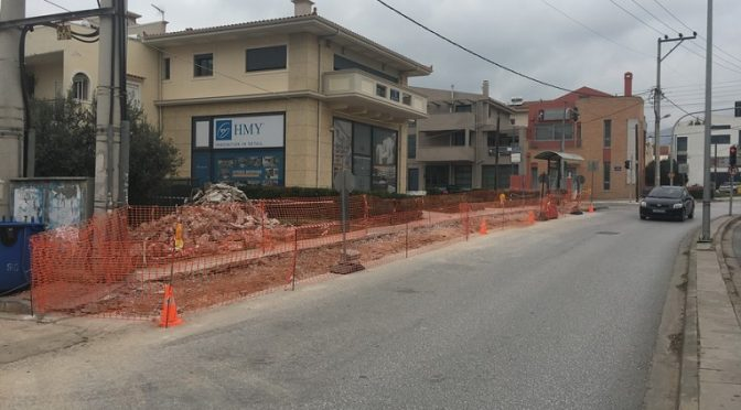 Ξεκίνησαν οι εργασίες επί της οδού Ηρακλείτου στο τμήμα από την οδό Μπακογιάννη έως την οδό Εστίας στα πλαίσια του έργου «Έργο αποκατάστασης οδοποιίας και ενίσχυσης οδικής ασφάλειας σε τμήμα της οδού Ηρακλείτου».