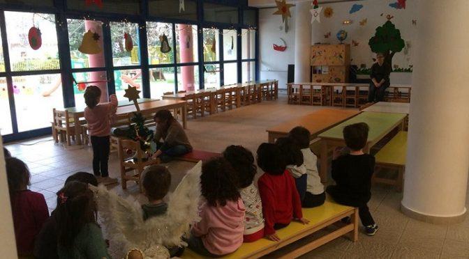 Κλειστοί θα παραμείνουν σήμερα, Δευτέρα 26 Φεβρουαρίου οι παιδικοί σταθμοί του Δήμου Βριλησσίων.