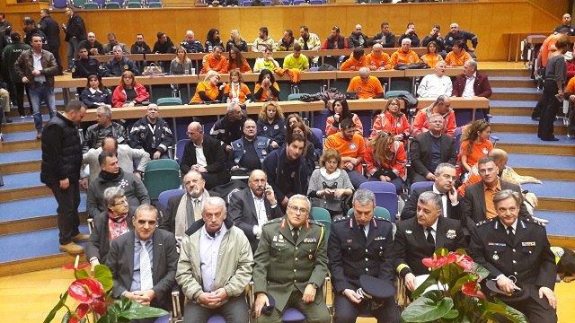 Ο Επίτιμος Πρόεδρος του Εθελοντικού Κλιμακίου Πεντέλης και Δήμαρχος Πεντέλης κ. Στεργίου – Καψάλης Δημήτριος παραβρέθηκε στην εκδήλωση βράβευσης των Εθελοντικών Οργανώσεων Πολιτικής Προστασίας Αττικής, που διοργάνωσε η Περιφερειάρχης Αττικής κα Δούρου Ρένα την Τετάρτη 21 Φεβρουαρίου 2018.