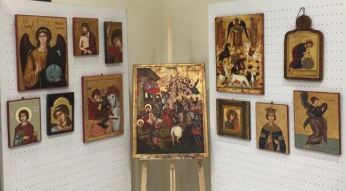 Νέο τμήμα αγιογραφίας για ενήλικες, αρχάριους και προχωρημένους, θα λειτουργήσει στο Κέντρο Τέχνης και Πολιτισμού Δήμου Αμαρουσίου.