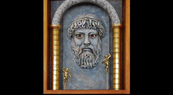 Η Ένωση Κρητών Βριλησσίων θα πραγματοποιήσει εκδρομή στο Μουσείο Αρχαίας Ελληνικής Τεχνολογίας την Κυριακή 18 Μαρτίου 2018.