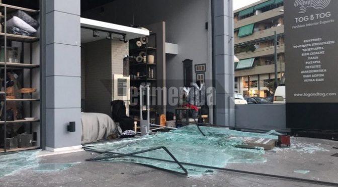 Έκρηξη σε κατάστημα με είδη σπιτιού σημειώθηκε στο Χαλάνδρι τα ξημερώματα της Τρίτης στις 2:42.
