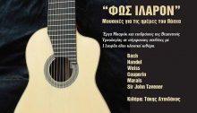 Ο Πολιτιστικός και Αθλητικός Oργανισμός του Δήμου Βριλησσίων, σας προσκαλεί στη συναυλία με τίτλο «Φως Ιλαρόν», με μουσικά έργα στο πνεύμα των ημερών του Πάσχα.