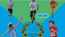 Η Διεύθυνση Παιδείας Αθλητισμού & Ν.Γενιάς του Δήμου Χαλανδρίου προκηρύσσει τους Μαθητικούς Αγώνες Στίβου «ΕΥΡΙΠΙΔΕΙΑ 2018».