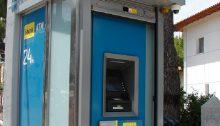 Νέο μηχάνημα αυτόματης ανάληψης μετρητών (Α.Τ.Μ.) τοποθετήθηκε σήμερα Πέμπτη 17 Μαΐου έξω από το παλαιό Δημαρχείο Πεντέλης (Ηγούμενου Μακρυγιάννη 2) το οποίο έχει ήδη τεθεί σε λειτουργία.