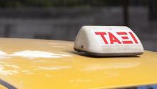 Την κήρυξη 24ωρης προειδοποιητικής απεργίας από τις 6 το πρωί της Τετάρτης αποφάσισε η Πανελλήνια Ομοσπονδία Ταξί