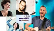 Δεκάδες χιλιάδες θεατών παρακολούθησαν το πλούσιο πρόγραμμα του 29ου Φεστιβάλ Βριλησσίων, το οποίο ολοκληρώθηκε την Τρίτη 18 Σεπτεμβρίου 2018.