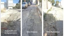 Εκτεταμένο έργο οδοποιίας και στις 3 Δημοτικές Κοινότητες του Δήμου Πεντέλης, για την αποκατάσταση και την ανακατασκευή 162 τμημάτων οδών, χρηματοδοτεί η Περιφέρεια Αττικής.