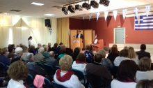 Ο Δήμος Βριλησσίων στo πλαίσιο του εορτασμού της εθνικής επετείου της 28ηςΟκτωβρίου 1940, μέσω του Οργανισμού Κοινωνικής Προστασίας & Αλληλεγγύης, άνοιξε, την Τετάρτη 24 Οκτωβρίου 2018, τις εορταστικές εκδηλώσεις για την Εθνική επέτειο με την καθιερωμένη ετήσια εκδήλωση από το ΚΑΠΗ – ΟΚΠΑΔΒ, στο Πνευματικό κέντρο.