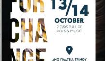 """Το 4οΦεστιβάλ """"Art for Change"""" φιλοξενεί ο Δήμος Αμαρουσίου τοΣάββατο 13 και την Κυριακή 14 Οκτωβρίου 2018στην πλατεία του Η.Σ.Α.Π, δίνοντας βήμα έκφρασης σε νέους και παλιούς καλλιτέχνες για μία δημιουργική - ανάπλαση της πόλης μέσω της τέχνης."""