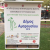 Σε επιλεγμένα σημεία σε πάρκα και πλατείες ο Δήμος Αμαρουσίου τοποθέτησε πρόσφατα κυτία υγιεινής για σκύλους για την εξυπηρέτηση των συνοδών τους.