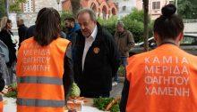 Μήνυμα κατά της σπατάλης τροφίμων έστειλαν οι πολίτες του Χαλανδρίου, που συμμετείχαν στην εκδήλωση, η οποία οργανώθηκε το Σάββατο 13 Οκτωβρίου, στην κεντρική πλατεία της πόλης, με αφορμή τη Παγκόσμια Ημέρα Τροφίμων 16/10/18