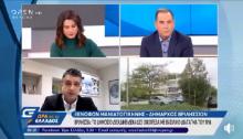"""Η συνέντευξη του Δημάρχου Βριλησσίων, Ξένου Μανιατογιάννη, στην εκπομπή """"Ώρα Ελλάδος 5.30"""" του OPEN TV για το θέμα των ακινήτων που διεκδικεί το Δημόσιο."""