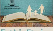 Με το θέμα: «Λόγος και επικοινωνία στα παιδιά προσχολικής ηλικίας: Πώς αναπτύσσονται και τι να προσέχουμε» που παρουσιάζεται και συζητείται σήμερα 21/12/2018 και ώρα 18.30 (Πνευματικό Κέντρο, οδός Κισσάβου 11) κλείνειο πρώτος κύκλος αυτού του έτους, στη Σχολή Γονέων, του Δήμου Βριλησσίων.