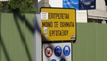 """Για """"νεόκοπους διεκδικητές του δημαρχιακού θώκου που σπεύδουν σήμερα να φωτογραφηθούν στο εργοτάξιο της πλατείας Ευτέρπης"""" και για """"μίζερη αντίληψη τωνυποψήφιων """"σωτήρων"""" του Δήμου"""", αναφέρει η ανακοίνωση του Δήμου Αμαρουσίου, σχετικά με τον χρόνο παράδοσης του υπόγειου πάρκινγκ της πλατείας Ευτέρπης."""