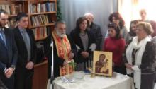 Χθες πραγματοποιήθηκε ο αγιασμός για το καλό του χρόνου, στο ΚΑΠΗ του Δήμου Βριλησσίων.